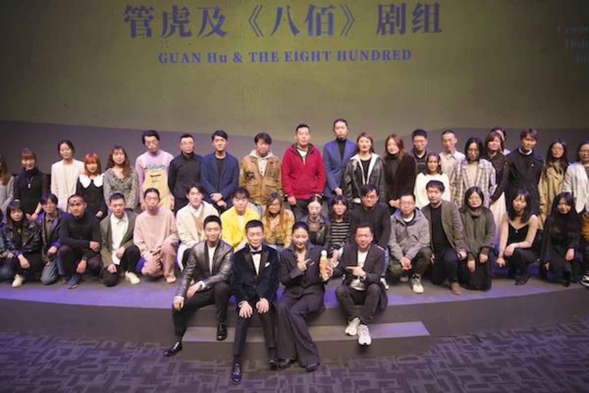 Actors of the movie 'The Eight Hundred' attend a news conference during the Fourth Pingyao International Film Festival on October 16, 2020 in Pingyao, Shanxi Province of China.